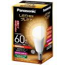 【あす楽対象】 パナソニック LED電球 「LED電球プレミア」(小形電球形[全方向タイプ]・全光束760lm/電球色相当・口金E17) LDA8L-G-E17/Z60E/S/W