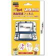 アイレックス 紙兎ロペ 液晶保護フィルム デコレーションシール付き for new Nintendo 3DS LL しましまホワイト【New3DS LL】