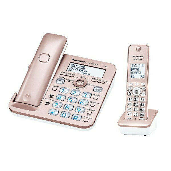 【送料無料】 パナソニック Panasonic 【子機1台】デジタルコードレス留守番電話機 「RU・RU・RU(ル・ル・ル)」(ピンクゴールド)VE-GZ50DL-N[VEGZ50DLN] panasonic