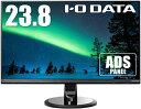 【送料無料】 IOデータ 23.8型ワイド LEDバックライト搭載液晶モニター(ブラック) LCD-HC241XDB