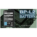 TASCAM BP-L2 DR-1用充電池[BPL2]