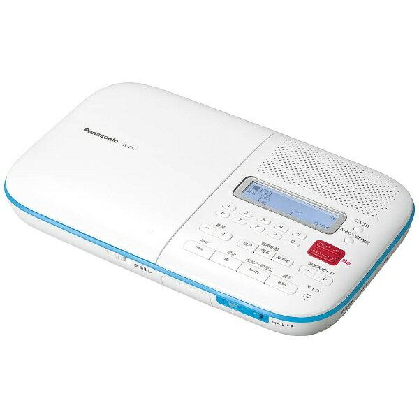 【送料無料】 パナソニック Panasonic CD語学学習機 SL-ES1-W[SLES1W] panasonic