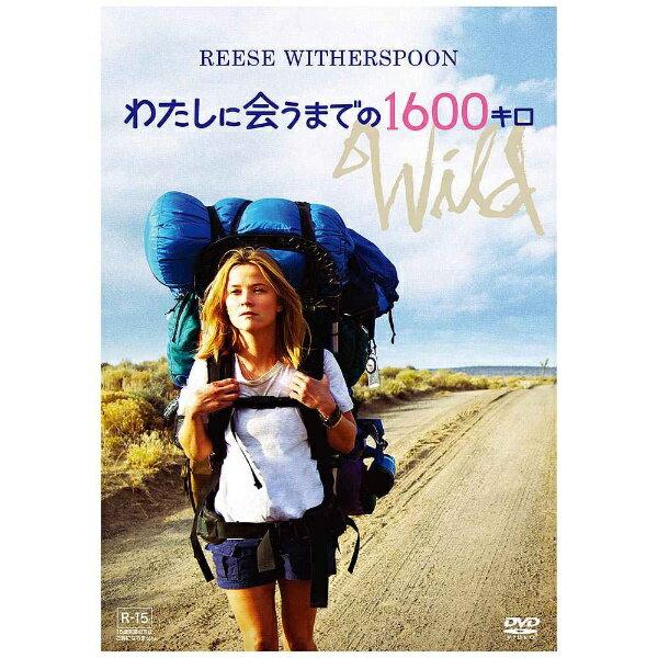 わたしに会うまでの1600キロ(DVD)