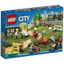 【あす楽対象】 レゴジャパン LEGO(レゴ) 60134 シティ レゴシティの人たち