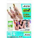 エーワン インクジェット専用 転写シール 透明タイプ (A4サイズ・7セット)52112