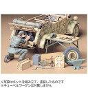 タミヤ 1/35 ミリタリーミニチュアシリーズ No.220 ドイツ キューベルワーゲン エンジン整備セット