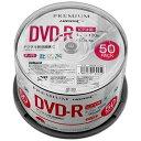 磁気研究所 録画用 DVD-R 1-16倍速 4.7GB 50枚【インクジェットプリンタ対応】 HDSDR12JCP50