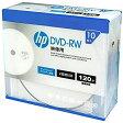 HP 録画用 DVD-RW 1-2倍速 4.7GB 10枚【インクジェットプリンタ対応】 DRW120CHPW10A