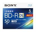 ソニー 録画用 BD-R DL Ver.1.2 1-6倍速 50GB 5枚【インクジェットプリンタ対応】 5BNR2VJPS6
