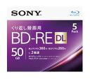 ソニー 録画用 BD-RE DL Ver.2.1 1-2倍速 50GB 5枚【インクジェットプリンタ対応】 5BNE2VJPS2