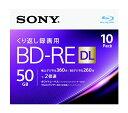 ソニー 録画用 BD-RE DL Ver.2.1 1-2倍速 50GB 10枚【インクジェットプリンタ対応】 10BNE2VJPS2