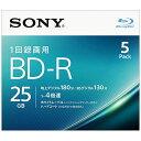 ソニー 録画用 BD-R Ver.1.2 1-4倍速 25GB 5枚【インクジェットプリンタ対応】 5BNR1VJPS4