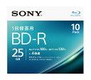 【あす楽対象】 ソニー 録画用 BD-R Ver.1.2 1-4倍速 25GB 10枚【インクジェットプリンタ対応】 10BNR1VJPS4