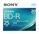 【あす楽対象】 ソニー 録画用 BD-R Ver.1.2 1-4倍速 25GB 20枚【インクジェットプリンタ対応】 20BNR1VJPS4