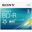 ソニー 録画用 BD-R Ver.1.3 1-6倍速 25GB 5枚【インクジェットプリンタ対応】 5BNR1VJPS6