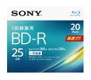 ソニー 録画用 BD-R Ver.1.3 1-6倍速 25GB 20枚【インクジェットプリンタ対応】 20BNR1VJPS6