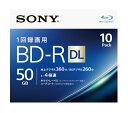 ソニー 録画用 BD-R DL Ver.1.2 1-4倍速 50GB 10枚【インクジェットプリンタ対応】 1