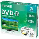 マクセル 録画用 DVD-R 1-16倍速 4.7GB 3枚【インクジェットプリンタ対応】 DRD120WPE.3S