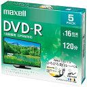 マクセル Maxell DRD120WPE.5S 録画用DVD-R ホワイト