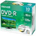 マクセル Maxell DRD120WPE.10S 録画用DVD-R ホワイト