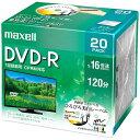 【あす楽対象】 日立マクセル 録画用 DVD-R 1-16倍速 4.7GB 20枚【インクジェットプリンタ対応】 DRD120WPE.20S