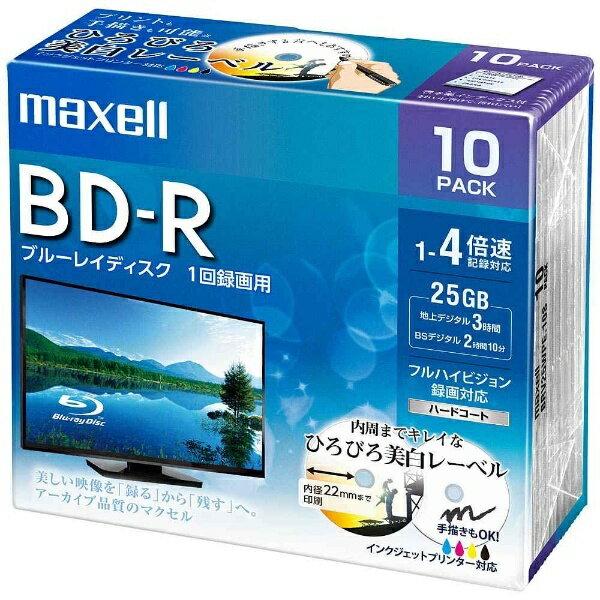 マクセル Maxell BRV25WPE.10S 録画用BD-R ホワイト [10枚 /25GB /インクジェットプリンター対応]