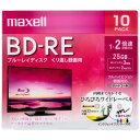マクセル Maxell BEV25WPE.10S 録画用BD-RE ホワイト [10枚 /25GB  ...