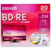マクセル Maxell BEV25WPE.20S 録画用BD-RE ホワイト [20枚 /25GB /インクジェットプリンター対応][BEV25WPE.20S]