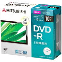 Verbatim バーベイタム VHR12JP10D1-B 録画用DVD-R