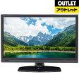 【送料無料】 エスキュービズムエレクトリック 16V型 地上デジタルチューナー内蔵 ハイビジョン液晶テレビ AT-16C01SR(USB HDD録画対応)