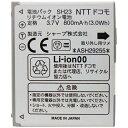 NTTドコモ 【ドコモ純正】電池パック SH23