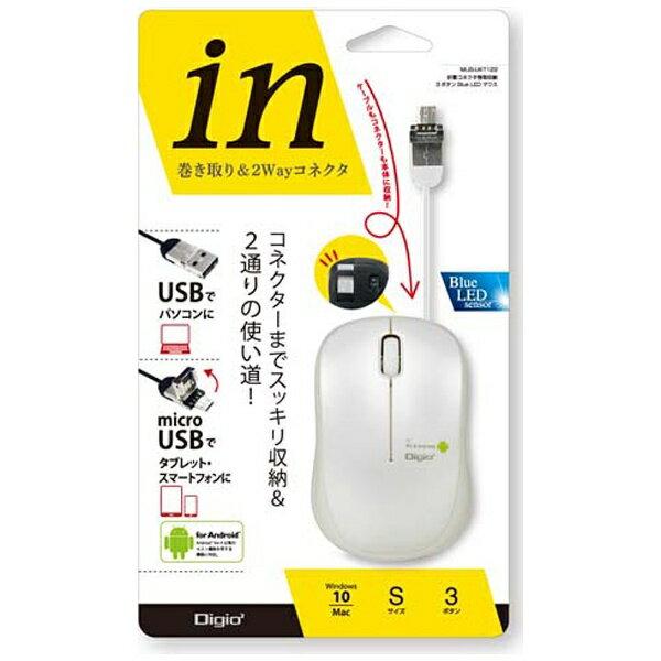 ナカバヤシ 有線BlueLEDマウス[USB・...の紹介画像2