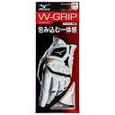 ミズノ 【右手用】ゴルフグローブ ダブルグリップ(24cm/ホワイト)5MJMR55101