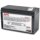 【送料無料】 シュナイダーエレクトロニクス(旧APC) 交換バッテリキット[BR400G-JP/BR550G-JP/BE550G-JP専用] APCRBC122...