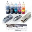 【送料無料】 エレコム 【詰替】[キヤノン:BCI-351C・M・Y・BK、BCI-350PGBK対応] 詰め替えインク(リセッター付き) THC-351350RSET