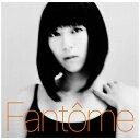 ユニバーサルミュージック 宇多田ヒカル/Fantome 【CD】