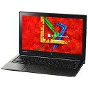 【送料無料】 東芝 12.5型タッチ対応ノートPC[Office付き・Win10 Home・Core M・SSD 256GB・メモリ 4GB] dynabook RX82/AB グラファイトブラック PRX82ABPNJA (2016年秋モデル)