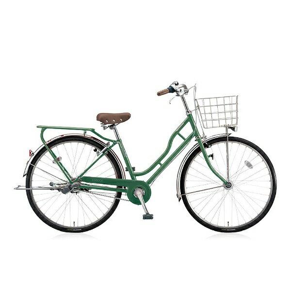 【送料無料】 ブリヂストン BRIDGESTONE 26型 自転車 エブリッジH(E.Xフィールドグリーン/内装3段変速) EBH63T【2016年/点灯虫モデル】【組立商品につき返品】 【配送】