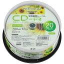 【あす楽対象】 磁気研究所 52倍速対応 データ用CD-Rメディア (700MB・20枚) HDVCR80GP20SN