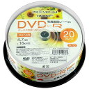 磁気研究所 16倍速対応 データ用DVD-Rメディア (4.7GB・20枚) HDDVDR47JNP20SN