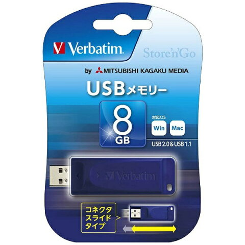 三菱化学メディア USB2.0対応メモリー(8GB・Win/Mac) ブルー USBS8GVB2
