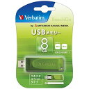 三菱化学メディア USB2.0対応メモリー(8GB・Win/Mac) グリーン USBS8GVG2