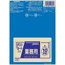 【送料無料】 ジャパックス 業務用ダストカート用ポリ袋L(150L) (100枚入) DK96 青 <KPL2101>