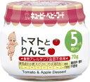 キューピー kewpie 【キューピー】ベビーフード トマトとりんご 5ヶ月頃から〔離乳食・ベビーフード 〕