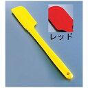 遠藤商事 シリコン 一体式ケーキクリーナー レッド01/1534 <WKL2602>