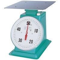 富士計器 フジ 上皿自動ハカリ デカO型 50kg (平皿付) <BHK5350>[BHK5350]
