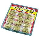 遠藤商事 Endo Shoji SA真鍮ゴールドタワシ(12個台紙付) 80g <JTW05080>[JTW05080]