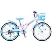 【送料無料】 タマコシ 20型 子供用自転車 ハードキャンディ206(ブルー/6段変速) 【代金引換配送不可】