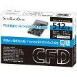 【あす楽対象】【送料無料】 CFD 2.5インチ SATA接続SSD CSSD-S6T512NHG6Z (512GB)