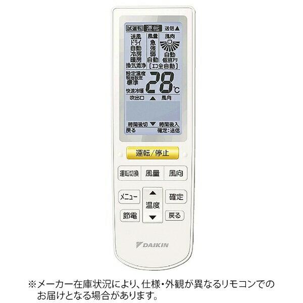 【送料無料 オンライン】 ダイキン 室内ユニット用ワイヤレスリモコン BRC7L5:ビックカメラ店